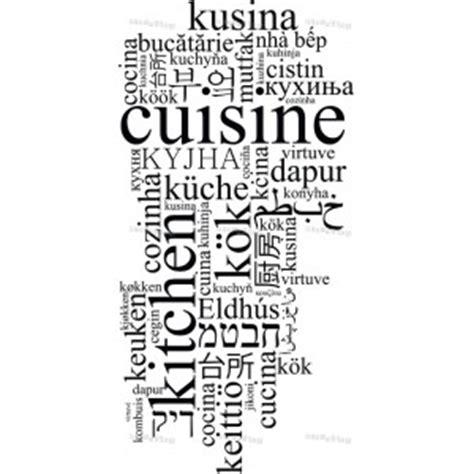 stickers texte cuisine 39 cuisine 39 sur le sticker stickerscuisine com