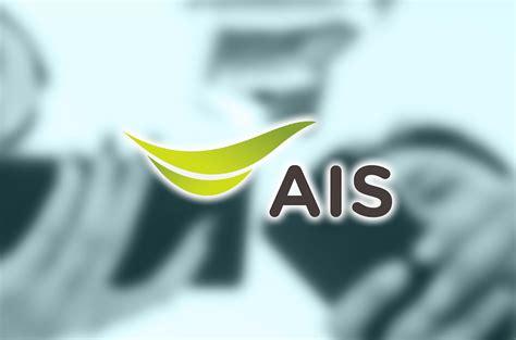 AIS ฟันกำไร 16,042 ล้านบาท ครึ่งปีแรก 61 จ่ายเงินปันผล 3 ...