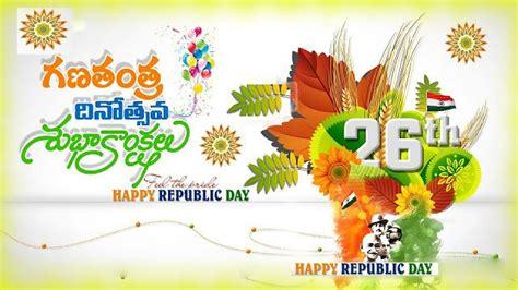 republic day wishes images telugu republic day