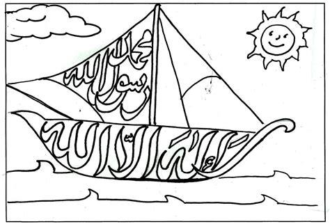 Islami gambar mewarnai mewarnai gambar islami, kumpulan mewarnai gambar islami seperti gambar masjid kaligrafi dan gambar gambar islami lainya. 85+ Gambar Mewarnai Kaligrafi Anak Terbaik - Hoganig