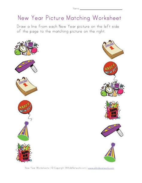 all worksheets 187 new year worksheets kindergarten