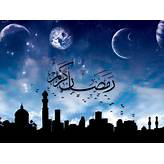 ... Ramadan Desktop Wallpapers Ramadan Graphics Ramadan Greetings Ramadan