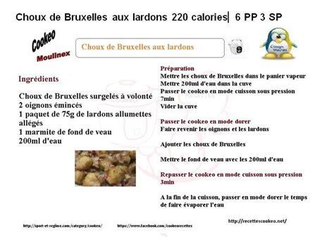 choux de bruxelles weight watchers cookeo recettes