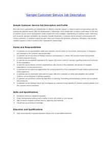 resume description exles customer service customer service resume description resume exles 2017