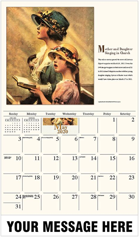 norman rockwell art promotional calendar business promotional