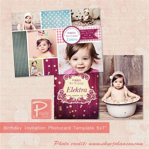 1st Birthday Invitation Templates Photoshop 1st birthday