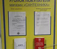 Какие документы нужны в налоговую привозврате налога при покупки квартиры