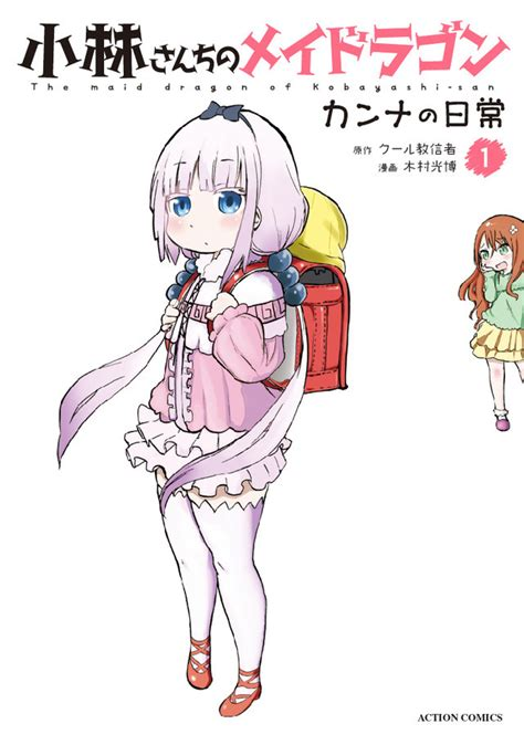 Light Novel Vol 1 9781626927957 Yuyuko Takemiya Yasu Books Seven Seas Licenses Ten New And Light Novel Series
