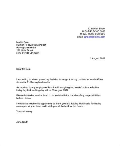 sample   resignation letters  sample