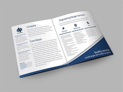 dsp consulting company brochure lenomedia graphic design