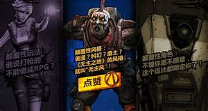 Borderlands Online Announced But It39s For China Only VG247