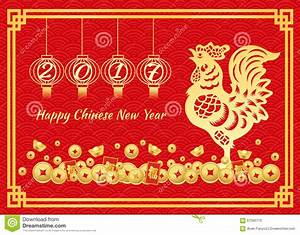 Chinese New Year Cards 2017 – Happy Holidays!