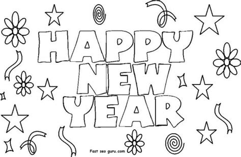 Printable New Year 2014 Clipart Coloring Pages