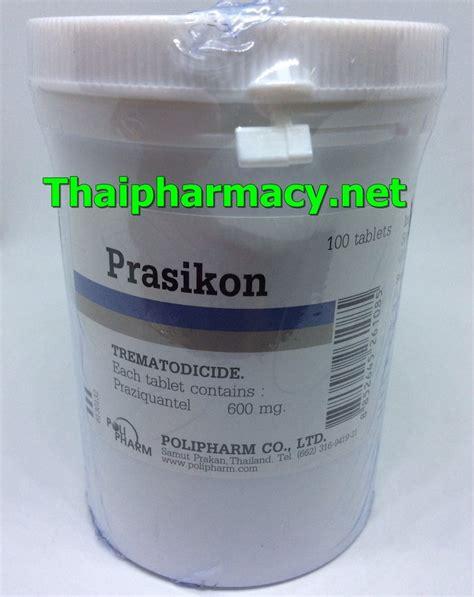 praziquantel  mg biltricide buy  thailand pharmacy
