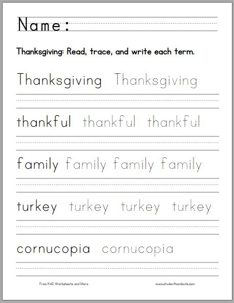 thanksgiving handwriting practice worksheet for