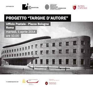 comune di bologna ufficio matrimoni roma capitale sito istituzionale al via il progetto