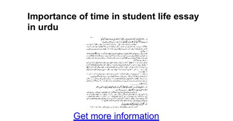 Importance Of Tool Essay by Importance Of Time In Student Essay In Urdu Docs