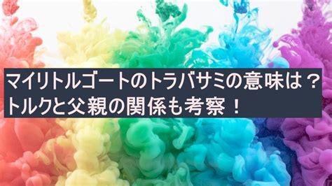 木村 ひさし インスタ