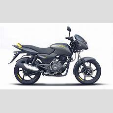 2018 Bajaj Pulsar 150  Price, Mileage, Features And