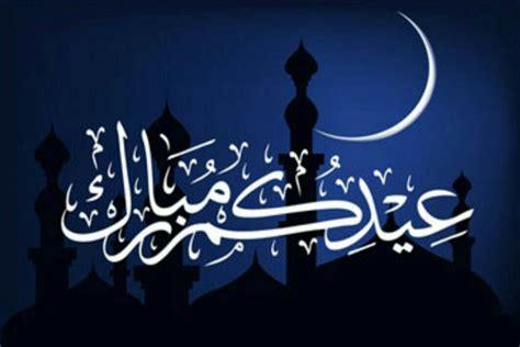 pin  ali hummadi  abo jmal eid cards eid stickers