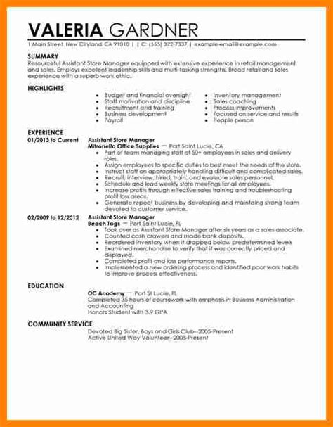 9 retail manager resume exle forklift resume
