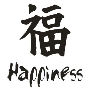 Chinese Symbol For Happiness  My Kung Fu Panda Party. ? Signs Of Stroke. Office Desk Signs. University Student Symptom Signs Of Stroke. Revenge Signs Of Stroke. Penance Signs. Public Place Signs Of Stroke. Heart Japanese Signs. Dance Floor Signs