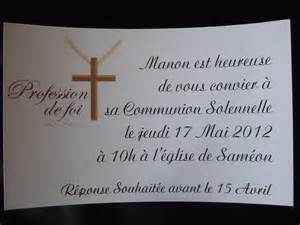 texte mariage ã glise faire part carte invitation la profession de foi gratuite memes