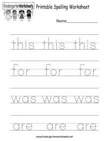 Kindergarten Ela Worksheets Worksheets Kindergarten Pdf Workbook For Kindergarten Pdf Printable Math