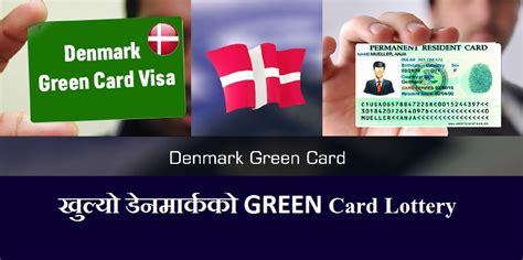 With 3x earning on broader travel, restaurants and transit as well as annual statement credits for clear and loungebuddy that more than cover its annual fee, the green from amex is a card that modern travelers should consider. Green Card 2020 Result Public Now, Check DV Result!!! - GBS Note