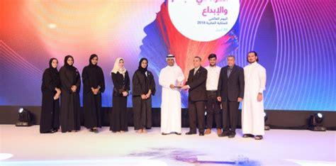 جامعة عجمان تحقق المركز الأول في مسابقة جمارك دبي
