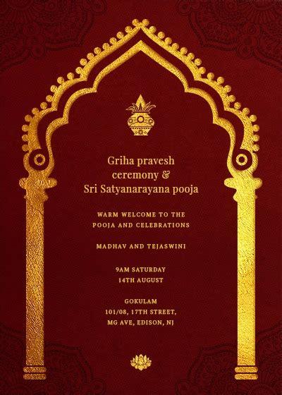 traditional  arch invitation invites