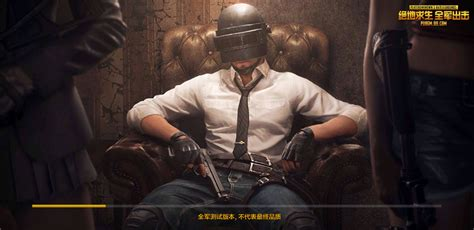 Download Pubg Mobile Timi Apk V1.0.6.3.0, With Miramar Map, Fog Map And Much More