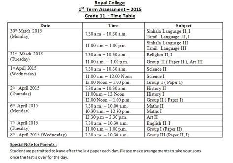 timetable term test 2015 april royal college