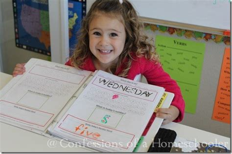preschool letter j activities confessions of a homeschooler 923 | IMG 7503web thumb