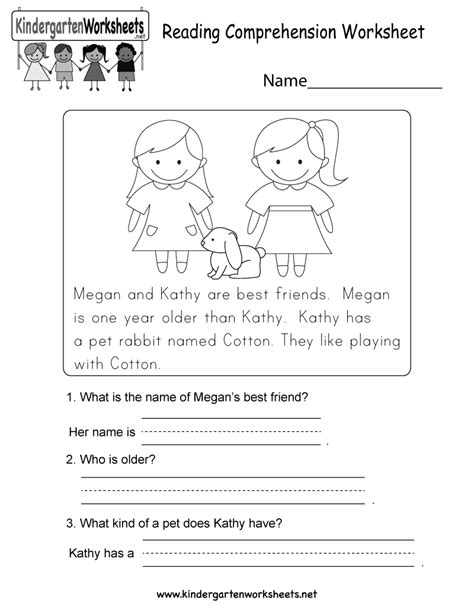 cute reading worksheet  kindergarteners