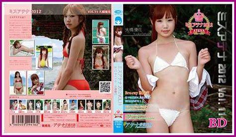 junior idol young girls models japanese junior idol