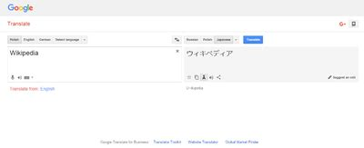 google translate simple english wikipedia