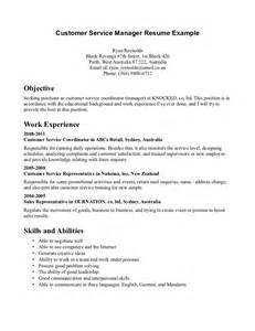 cell phone customer service resume customer service resume for cell phone company skills exles manager sle a resume format