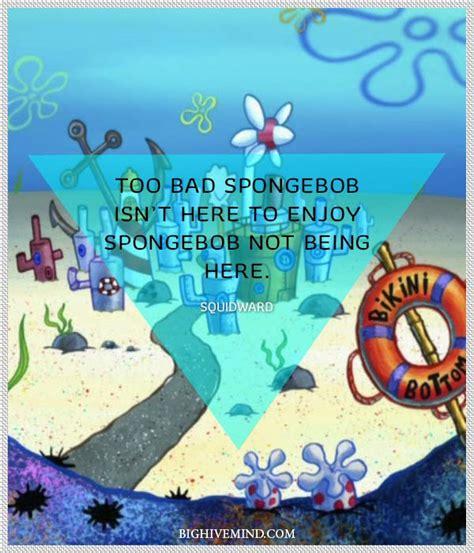 spongebob square pants quotes