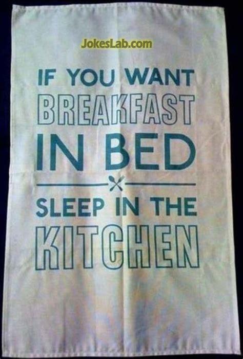 toilet trash vol 2 how to get breakfast in bed bed breakfast funny