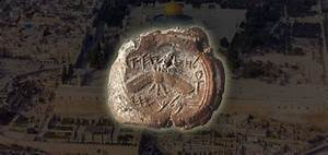 Primary Impression King Hezekiah 39 S Seal Found Tomorrow 39 S World