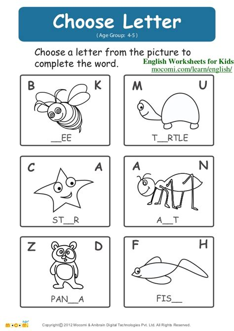 choose letter english worksheets for kids mocomi