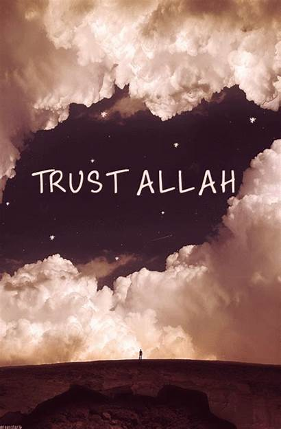 Animated Allah Trust Islamic Gifs Islamicartdb Animation