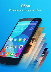 Скачать ZERO Launcher 3.59 для Android