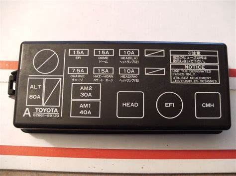 Toyota Pickup Fuse Box Wiring Diagram
