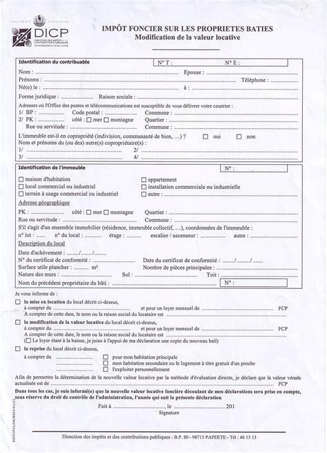 Formulaire De Cv En Francais by Resume Format Formulaire De Cv En Francais
