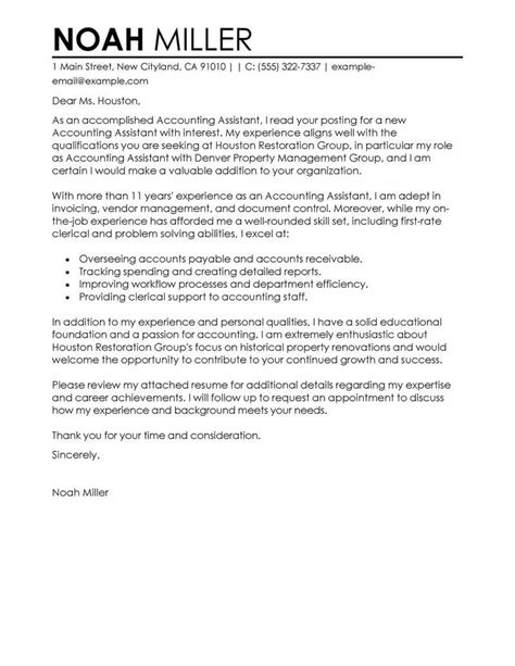 accounting cover letter best accounting assistant cover letter exles livecareer