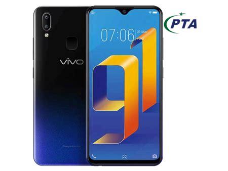 vivo   mobile gb ram gb storage price  pakistan