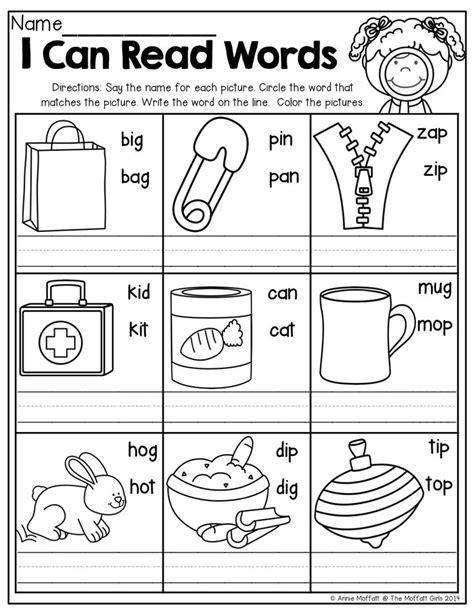 i can read words kinderland collaborative kindergarten worksheets kindergarten reading