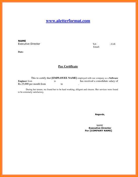 salary certificate  sales slip template
